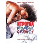 Ντρούνα - Morbus Gravis 1