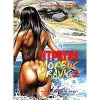 Ντρούνα - Morbus Gravis 2